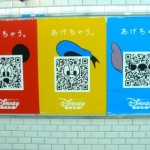 QR Code Disney Advertisements in Japan